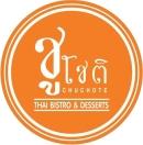 Chuchote Thai Bistro Menu