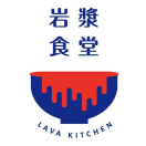 Lava Kitchen Menu