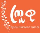Kyusu Burmese Cuisine Menu