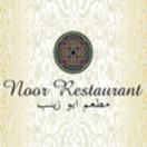 Noor Restaurant Menu