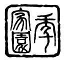 Chi Dynasty Menu