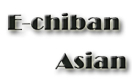E-Chiban Asian Fusion Menu