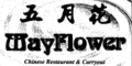 The Mayflower Chinese Restaurant Menu