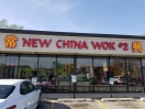 New China Wok Menu