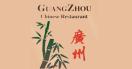 Ghuangzhou Menu