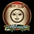 Habesha Restaurant and Bar Menu