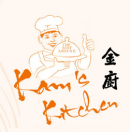 Kam's Kitchen Menu