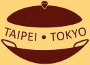 Taipei Tokyo Menu