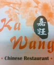 Ka Wang Chinese Restaurant Menu