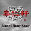 Bite of Hong Kong Menu