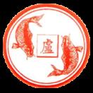 House of Lu III Menu