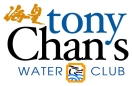 Tony Chan's Water Club Menu