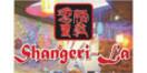 Shangri-La Vegetarian Menu