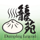 Dumpling Legend Menu
