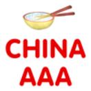 China AAA Menu