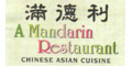 A Mandarin Restaurant Menu