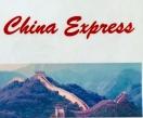 The China Express Menu
