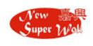 New Super Wok Menu
