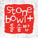 Stone Bowl Plus Menu