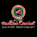Jamillah Garden Chinese Buffet & Restaurant Menu