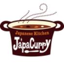 JapaCurry Truck Menu