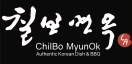 Chilbo Myunok Menu