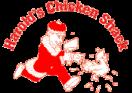 Harold's Chicken #88 Menu
