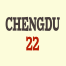 Chengdu 22 Menu