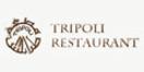 Tripoli Restaurant Menu