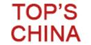 Top China Menu