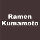 Ramen Kumamoto Menu