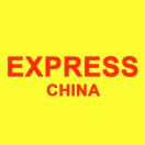 Express China Menu
