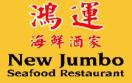 New Jumbo Seafood Menu