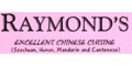 Raymond's Excellent Chinese Cuisine  Menu