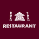 Den Den Restaurant Menu