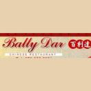 Bally Dar Chinese Restaurant Menu