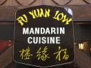 Fu Yuan Low Menu