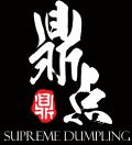 Supreme Dumpling Menu