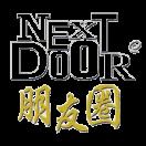 Next Door Cafe Menu