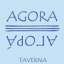 Agora Taverna Menu