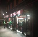 Basiles Pizza Menu