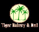 Tiger Bakery-Monroe St. Menu