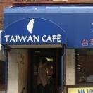 Taiwan Cafe Menu