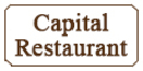 Capital Restaurant Menu