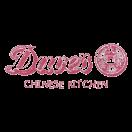 New Dave's Chinese Kitchen Menu
