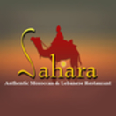 Sahara Restaurant Menu