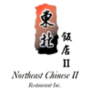Northeast Chinese Restaurant Menu