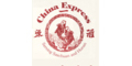China Express Menu