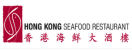Hong Kong Seafood Restaurant Menu