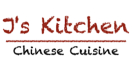 J's Kitchen Menu
